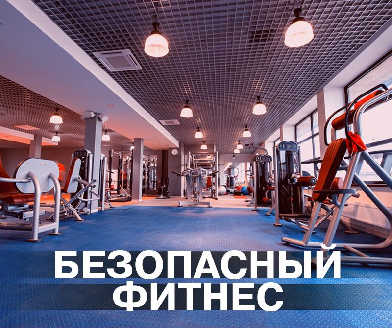 Новая фитнес клуб москва ночной клуб нэо москва